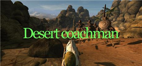 Desert coachman