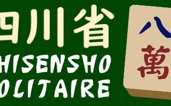 Shisensho Solitaire