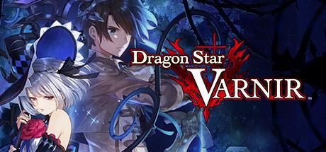 Dragon Star Varnir PC Game Free Download