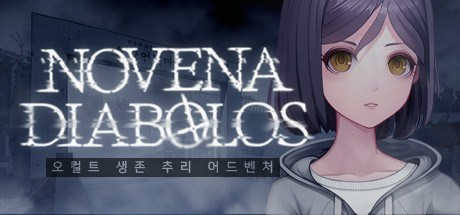 Novena Diabolose Free Download PC Game